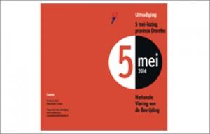 4en5mei-lezing
